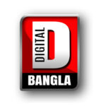 DIGITAL BANGLA
