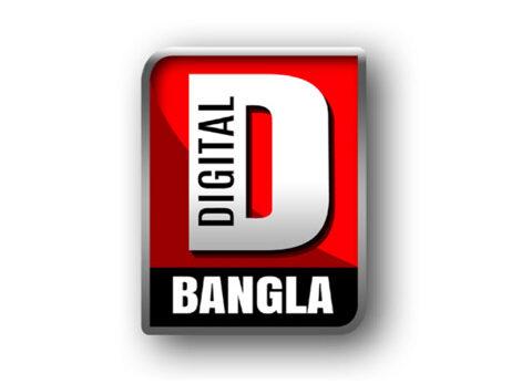 Digital Bangla Live