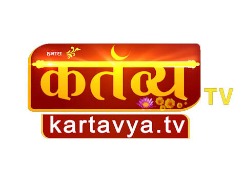 Karthavya TV Channel Live