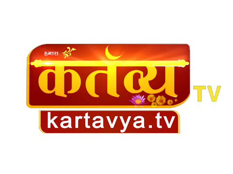 Karthavya TV Channel Live