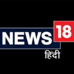 News18 Hindi