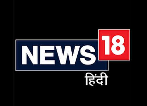 News 18 Hindi Live