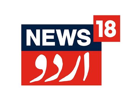 News 18 Urdu Live