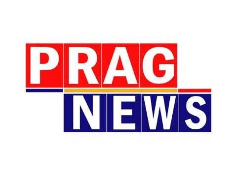 Prag News TV Bengali Live