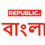 REPUBLIC BANGLA