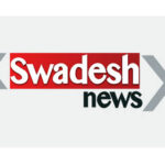 Swadesh News