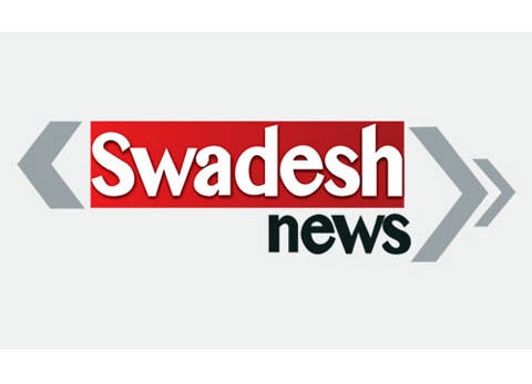 Swadesh News Live