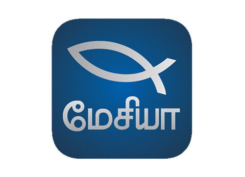 Messiah TV Tamil