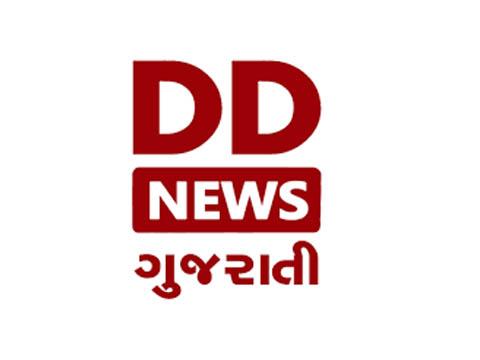 DD News Gujarati Live
