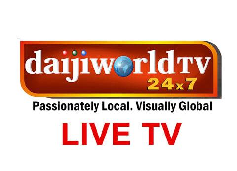 Daijiworld TV Live