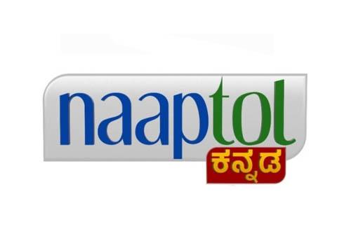 Naptol Kannada live