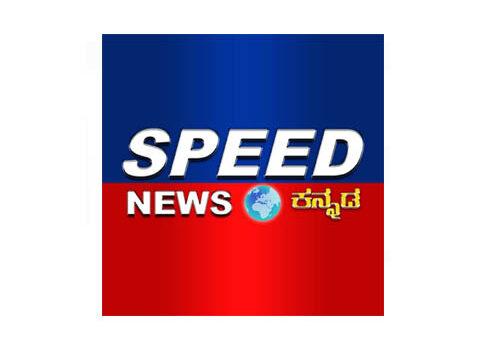 Speed News Kannada Live
