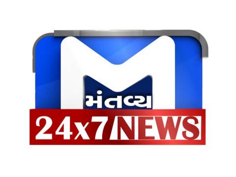 mantavya news live tv