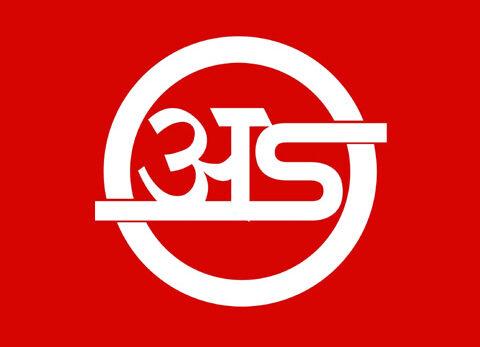Arya Sandesh TV Live
