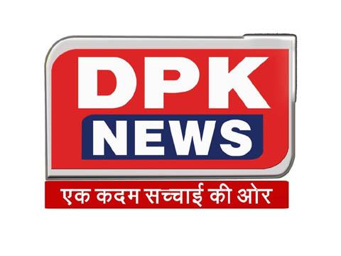 DPK News Live