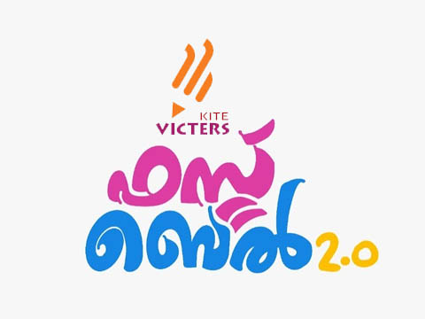 Kite Victers Channel