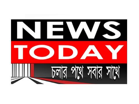 News Today Tripura Live