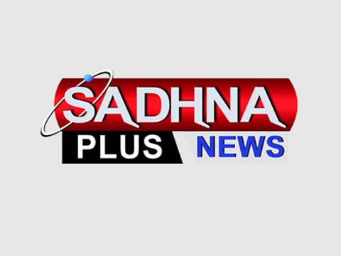 Sadhna Plus News Live