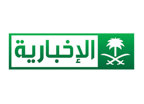 Al Ekhbariya Live